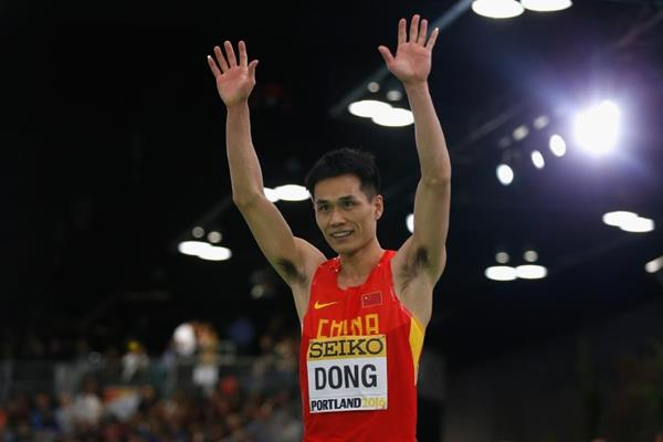 Dong Bin at the IAAF World Indoor Championships Portland 2016 (Getty Images)
