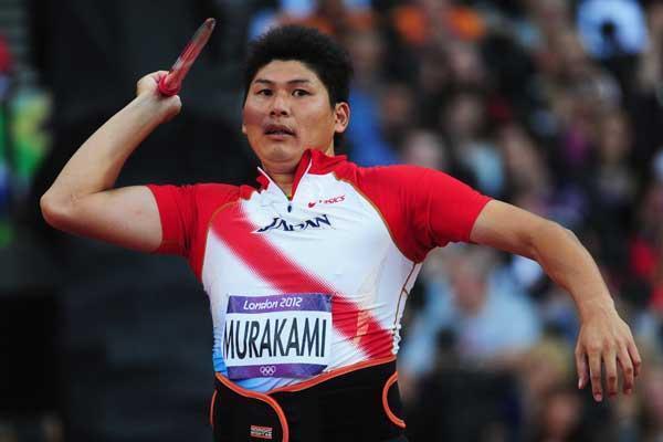 Yukifumi Murakami (Getty Images)