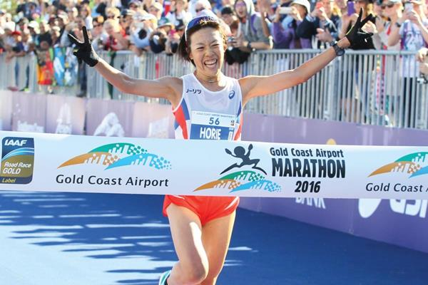 Misato Horie crosses the line to win the 2016 Gold Coast Airport Marathon (Organisers)