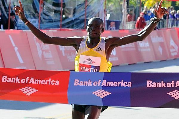 Kenyan marathon runner Dennis Kimetto (Getty Images)
