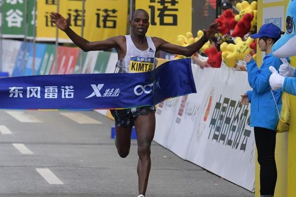 Andrew Ben Kimutai winning the Wuhan Marathon (Organisers)