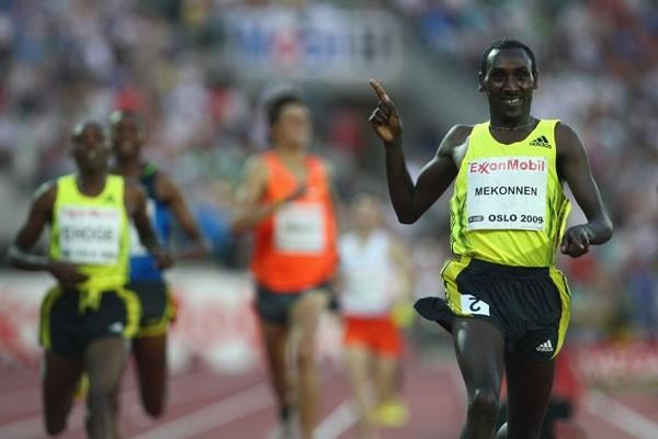 Deresse Mekonnen of Ethiopia sets a national record to win the dream mile in Oslo (Getty Images)
