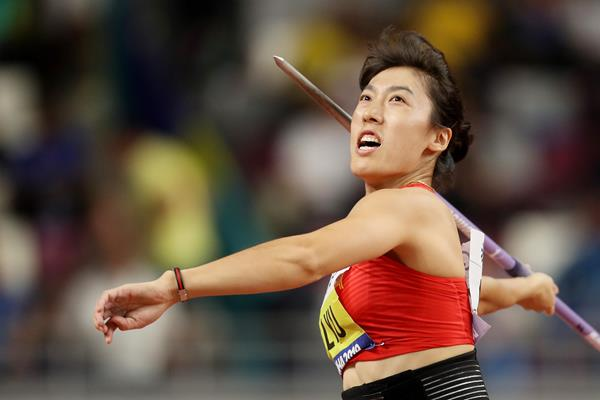 Lyu Huihui at the IAAF World Athletics Championships Doha 2019 (Getty Images)