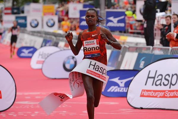 Georgina Rono wins the 2014 Hamburg Marathon (Getty Images)
