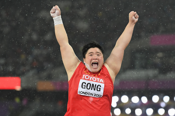 Gong Lijiao London World Title Joy ()