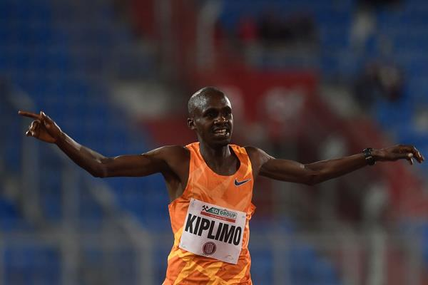 Jacob Kiplimo wins the 5000m in Ostrava (AFP / Getty Images)