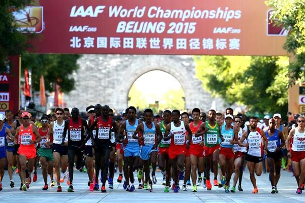 The start of the men's marathon at the IAAF World Championships, Beijing 2015 (Getty Images)