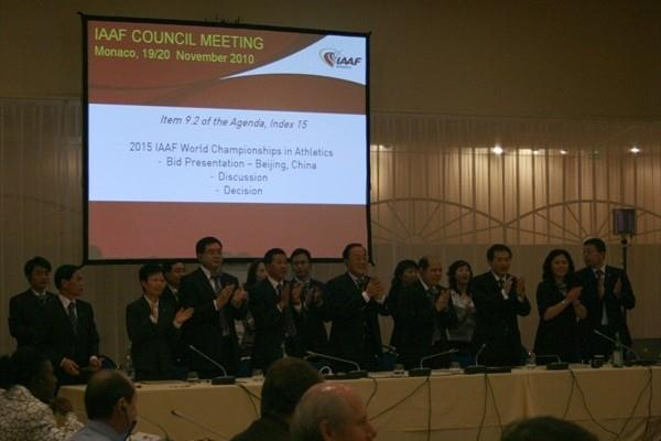 The Beijing delegation celebrates its selection as 2015 World Championships host city (Bob Ramsak)
