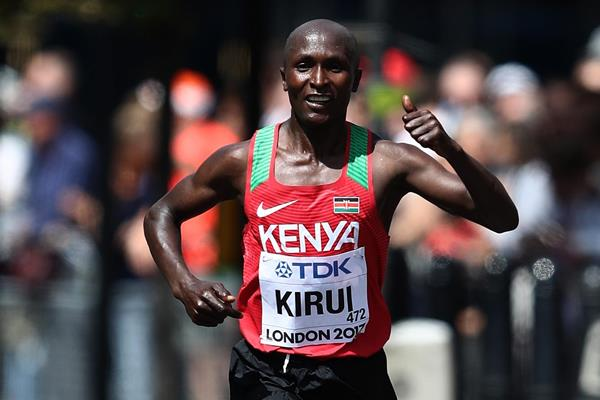 Geoffrey Kirui winning the IAAF World Championships London 2017 marathon title (Getty Images)