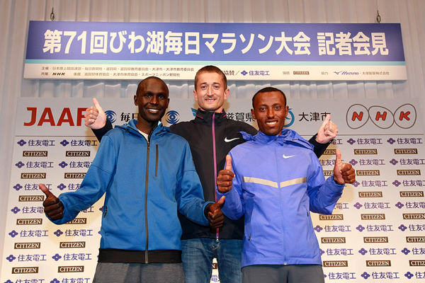 Lucas Rotich, Henryk Szost and Shura Kitata at the pre-race press conference for the Lake Biwa Marathon (Victah Sailer)