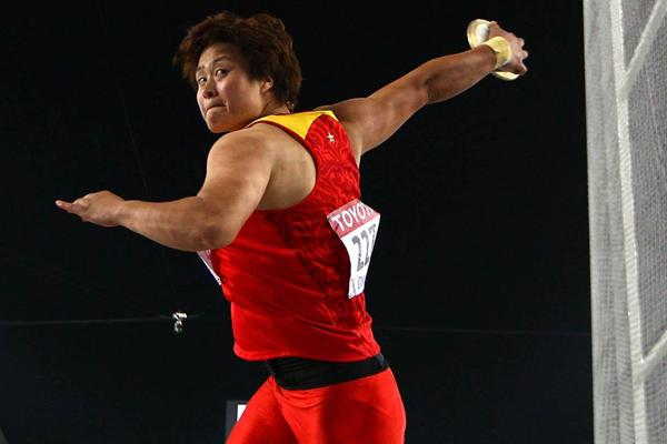 Li Yanfeng of China wins the women's Discus Throw final (Getty Images)
