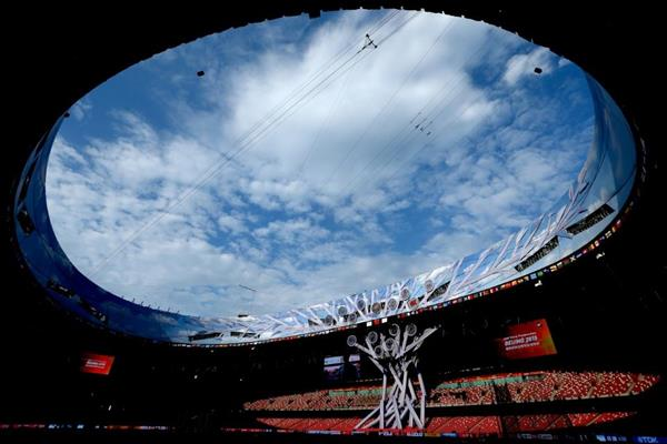 The Bird's Nest Stadium, venue of the IAAF World Championships, Beijing 2015 (Getty Images)