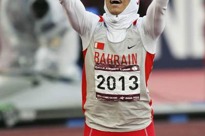 Ruqaya Al Ghasara wins the Asian Games (Getty Images)