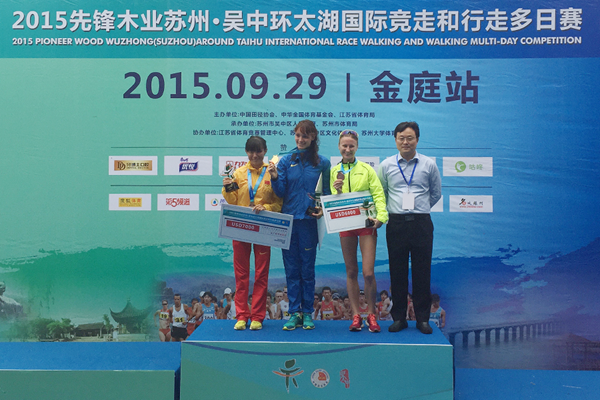 Lyudmyla Olyanovska, Qieyang Shenjie and Brigita Virbalyte on the podium in Wuzhong (Organisers)