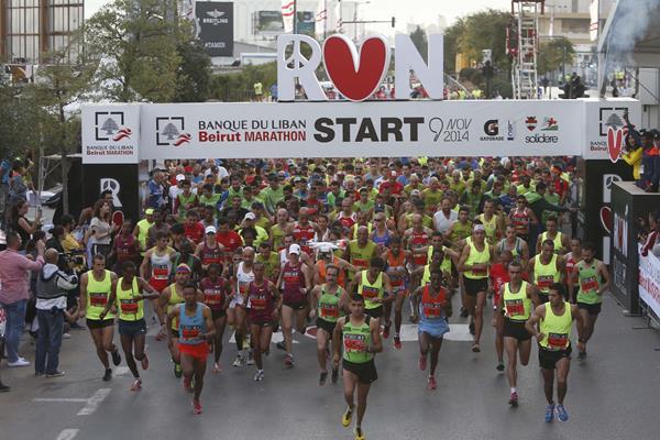 The start of the 2014 Banque du Liban Beirut Marathon (Organisers)
