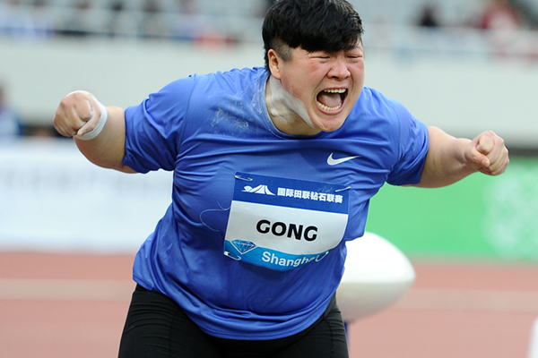 Gong Lijiao, winner of the shot at the IAAF Diamond League meeting in Shanghai (Errol Anderson)