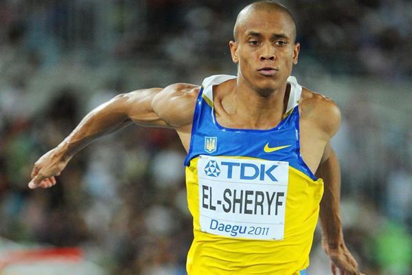 Sheryf El-Sheryf  (Getty Images)
