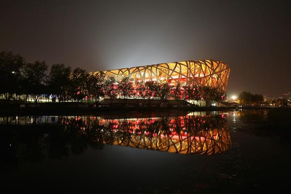 Beijing National Stadium (Getty Images)