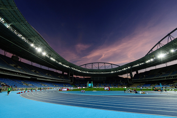 The Olympic Stadium in Rio (AFP / Getty Images)