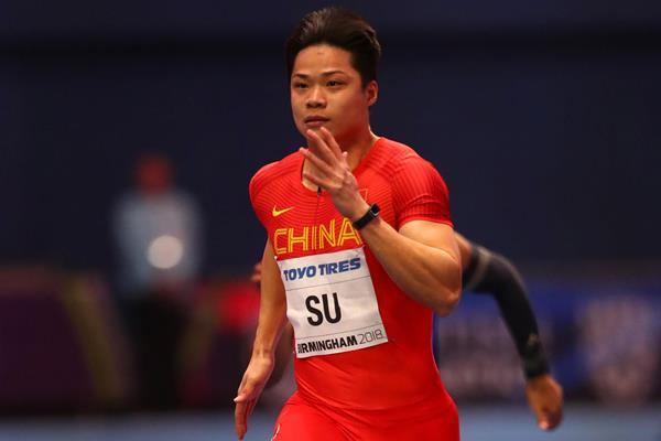 Su Bingtian in the 60m at the IAAF World Indoor Championships Birmingham 2018 (Getty Images)