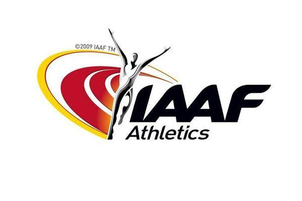 IAAF logo (IAAF.org)