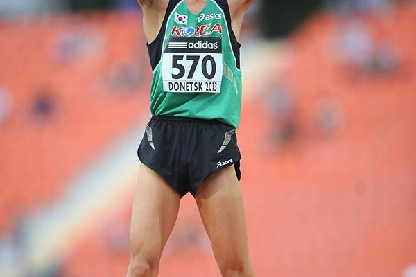 Sanghyeok Woo in the boys' High Jump at the IAAF World Youth Championships 2013  (Getty Images)
