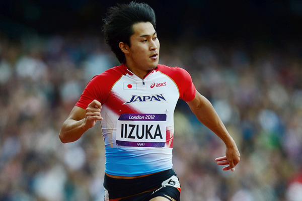 Japan's Shota Iizuka in the 200m at the London 2012 Olympic Games (AFP / Getty Images)