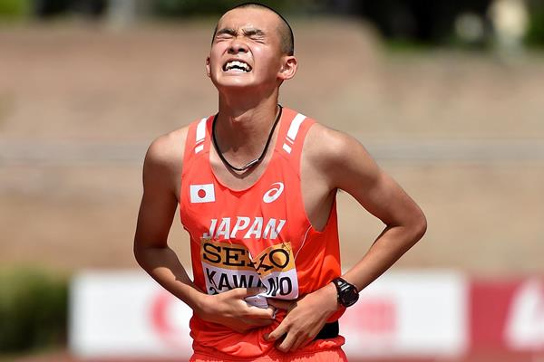 Japanese race walker Masatora Kawano (Getty Images)