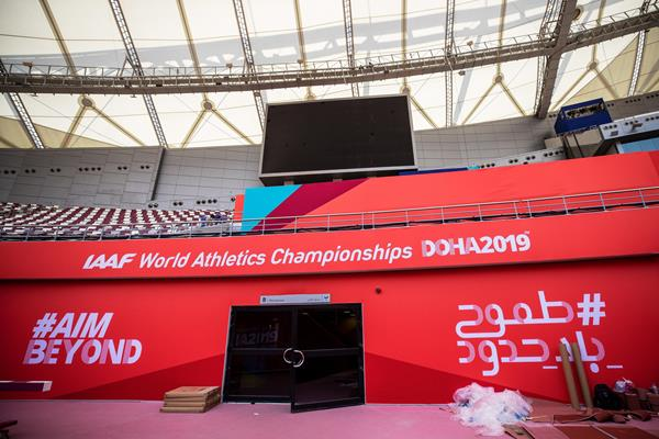Final preparations at Khalifa Stadium in Doha (Getty Images)