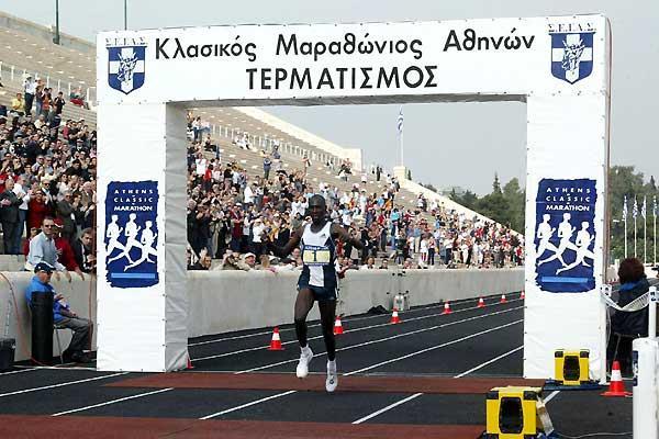 Frederick Cherono wins the 2004 Athens Classic Marathon - 7 Nov 2004 (Intime)