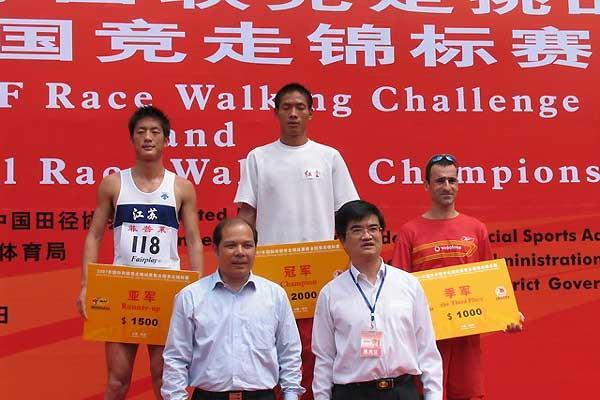 Yu Chaohong after winning the men's 50km in Shenzhen (c)