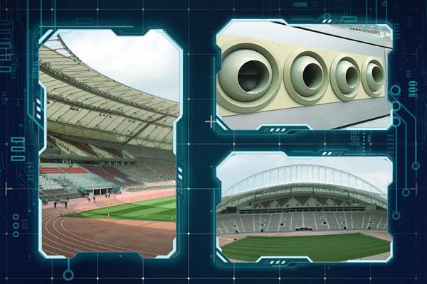 Technology in athletics (IAAF)