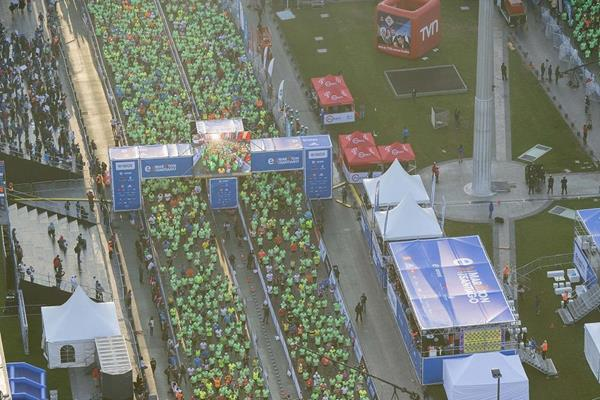 The start of the 2015 Santiago de Chile Marathon (organisers)