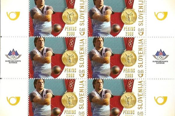 Stamp commemorating Olympic Hammer Throw champion Primoz Kozmus of Slovenia (courtesy of Slovenia Post)
