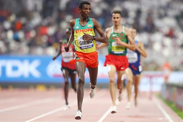 Lamecha Girma in the steeplechase at the IAAF World Athletics Championships Doha 2019 (Getty Images)