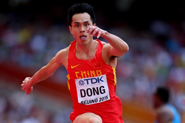 Dong Bin in the triple jump at the IAAF World Championships (Getty Images)