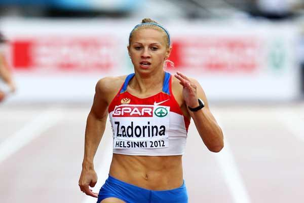 Ksenia Zadorina (Getty Images)