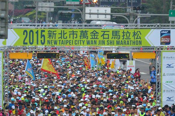 2015 New Taipei City Wan Jin Shi Marathon (Organisers)