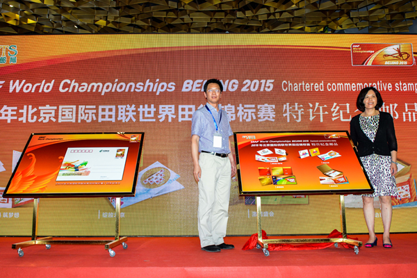 Launch of the official postcards for the IAAF World Championships, Beijing 2015 (Beijing 2015 LOC)