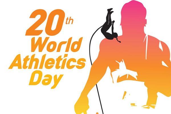 2015 IAAF World Athletics Day (IAAF)