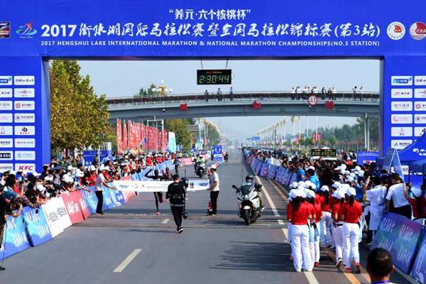 Betty Wilson Lempus wins the Hengshui Lake International Marathon (Organisers)