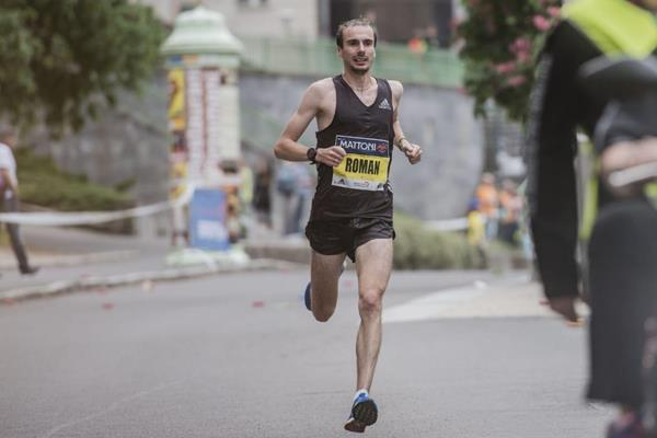 Roman Romanenko en route to his win at the Karlovy Vary Half Marathon (Organisers)
