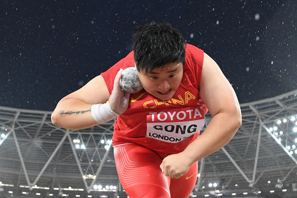 Gong Lijiao London World Title Joy 2 ()