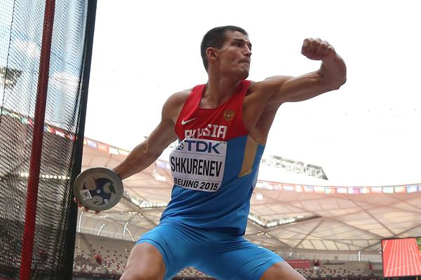 Russian decathlete Ilya Shkurenyov (Getty Images)