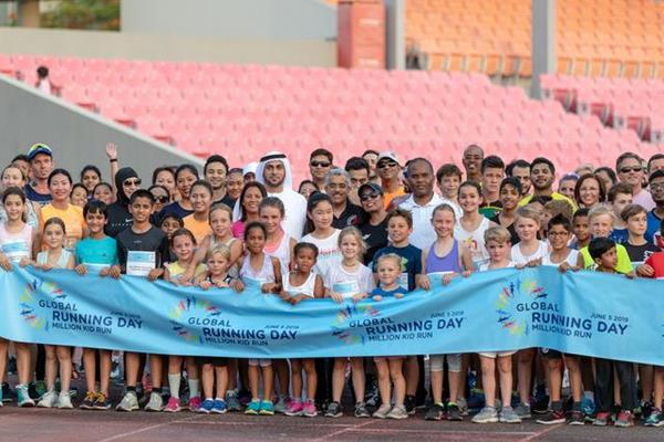 Kids Mile Run in Dubai (Organisers)