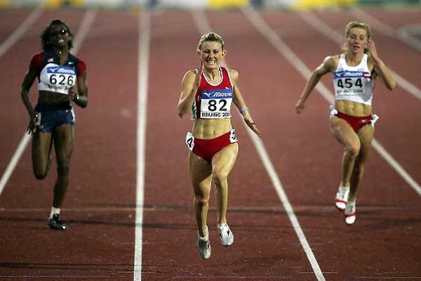 Tezdzhan Naimova of Bulgaria on the way to women's 200m gold (Getty Images)