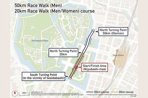 Tokyo 2020 race walking courses (Tokyo 2020)