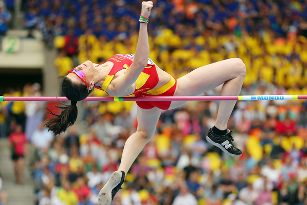 Spanish high jumper Ruth Beitia in action at the IAAF World Championships (Getty Images)