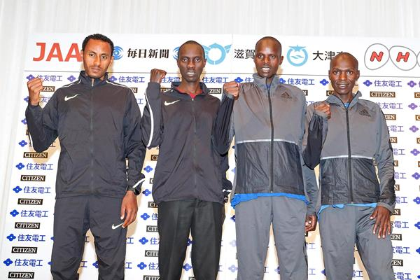 Endeshaw Negesse, Vincent Kipruto,Ezekiel Chebii and Munyo Solomon Mutai ahead of the Lake Biwa Marathon (Victah Sailer (organisers))