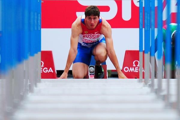 Russian sprint hurdler Sergey Shubenkov on the start line (Getty Images)